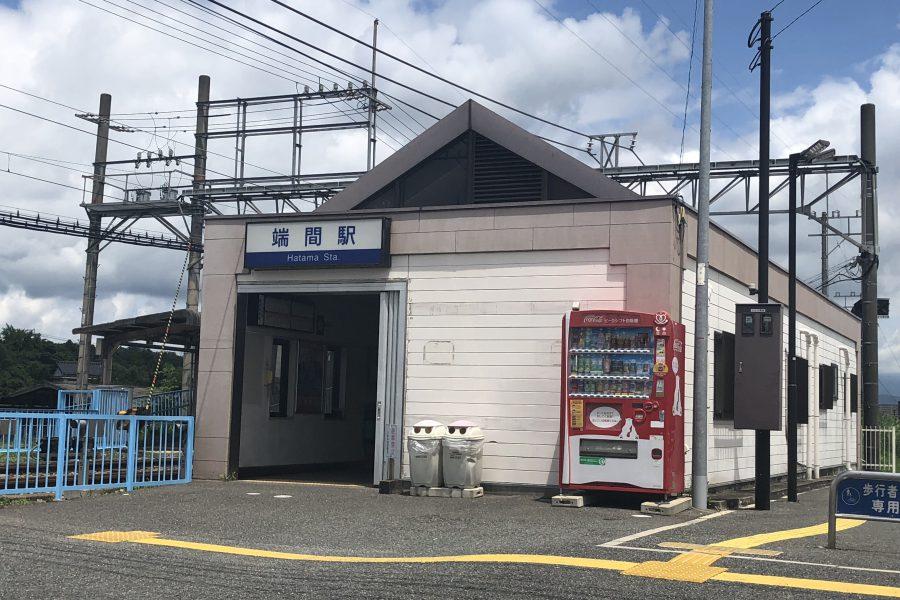 西鉄端間駅まで徒歩約900m(歩行者専用架橋有)