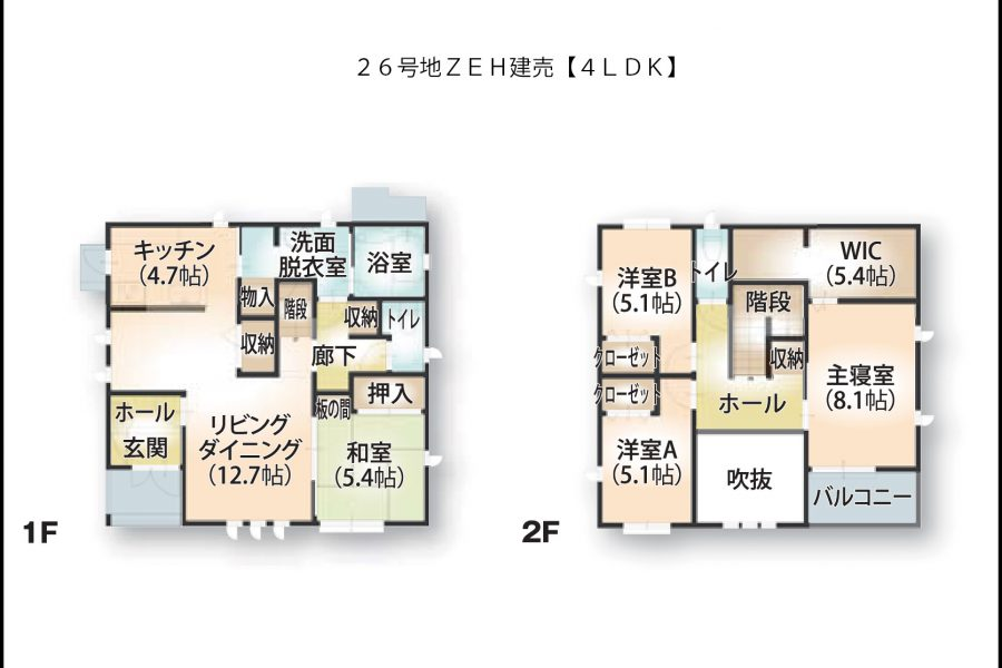1階床面積:65.00㎡(19.66坪)/ 2階床面積:56.00㎡(16.94坪)<br /> 延床面積:121.00㎡(36.60坪)/ 工事面積:136.00㎡(41.14坪)<br /> 土地面積:229.10㎡(69.30坪)