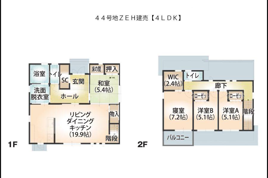 1階床面積:70.00㎡(21.17坪)/ 2階床面積:49.00㎡(14.82坪)<br /> 延床面積:119.00㎡(35.99坪)/ 工事面積:126.50㎡(38.26坪)<br /> 土地面積:221.22㎡(66.91坪)