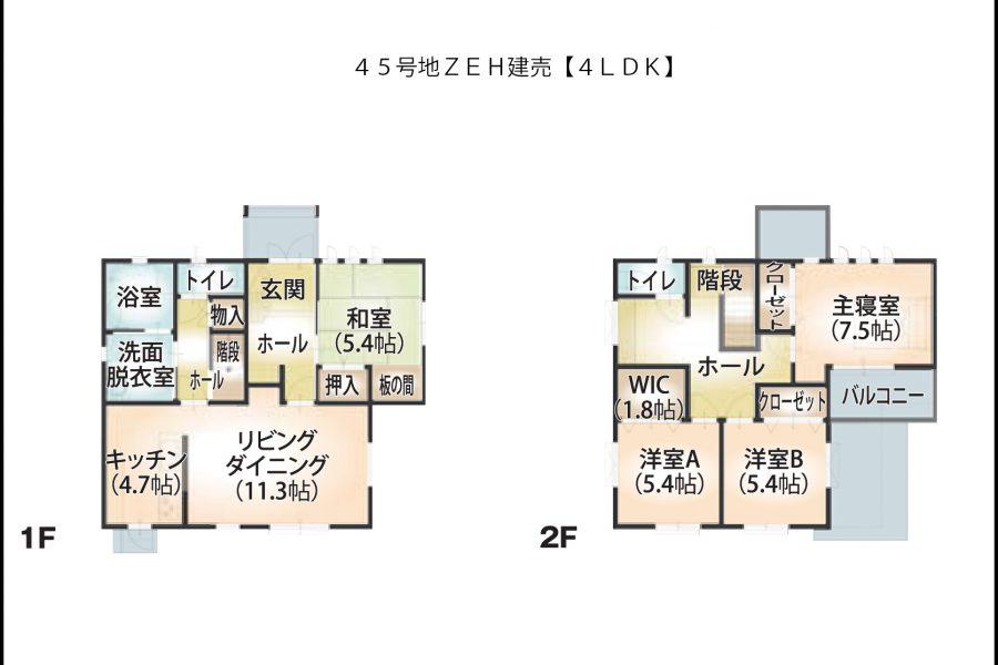 1階床面積:62.25㎡(18.83坪)/ 2階床面積:54.00㎡(16.33坪)<br /> 延床面積:116.25㎡(35.16坪)/ 工事面積:123.75㎡(37.43坪)<br /> 土地面積:227.47㎡(68.80坪)