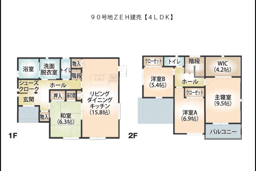 1階床面積:63.75㎡(19.28坪)/ 2階床面積:57.25㎡(17.31坪)<br /> 延床面積:121.00㎡(36.59坪)/ 工事面積:129.25㎡(39.09坪)<br /> 土地面積:236.80㎡(71.63坪)