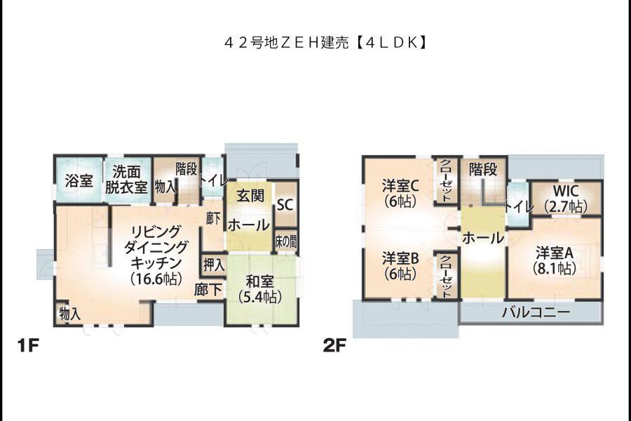 1階床面積:64.00㎡(19.36坪)/ 2階床面積:56.00㎡(16.94坪)<br /> 延床面積:120.00㎡(36.30坪)/ 工事面積:133.50㎡(40.38坪)<br /> 土地面積:222.42㎡(67.28坪)